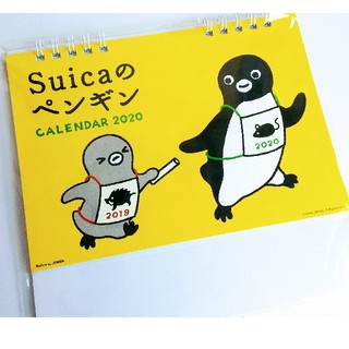 JR - Suicaのペンギンカレンダー2020