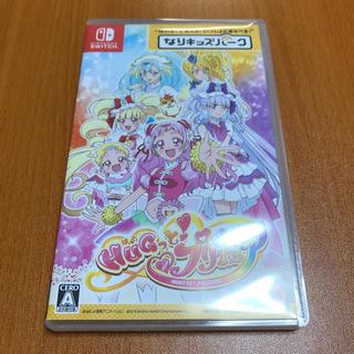 Nintendo Switch - なりキッズパーク HUGっと! プリキュア Switch