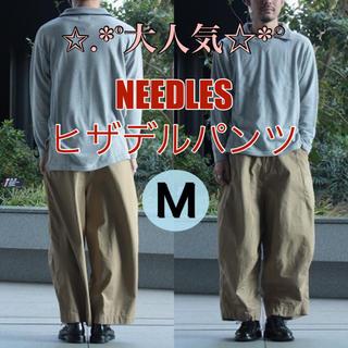 Needles - M 新品 NEEDLES(ニードルス) ヒザデルパンツ ミリタリー 〈Mサイズ〉