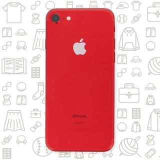 アイフォーン(iPhone)の【B】iPhone7/128/au(スマートフォン本体)