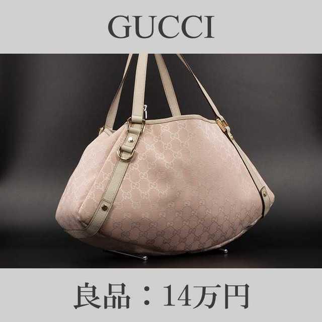 時計 miumiu 偽物 / Gucci - 【限界価格・送料無料・良品】グッチ・ショルダーバッグ(アビー・A632)の通販