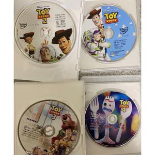 トイ・ストーリー - トイストーリー 1.2.3.4  DVD