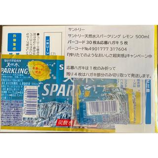 サントリー(サントリー)のサントリー天然水スパークリングレモン500mlバーコード30枚(ミネラルウォーター)