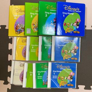 Disney - DWE ディズニーワールドイングリッシュ DVD、CD、本