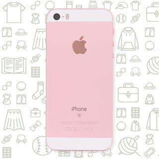 アイフォーン(iPhone)の【B】iPhoneSE/32/SIMフリー(スマートフォン本体)