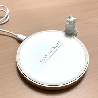 フランフラン(Francfranc)のbonnenuit ワイヤレス充電器 猫  キャット ホワイト iphone(バッテリー/充電器)