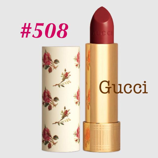LOUISVUITTONベルトコピー,Gucci-Gucci☆RougeaLevresVoileLipstick508の通販