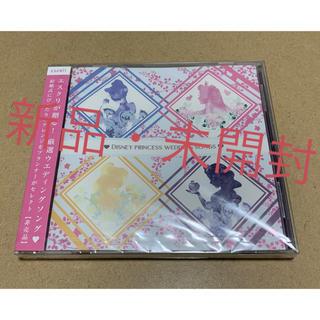 ディズニー(Disney)のCD ディズニー・プリンセス・ウェディング・ソングス Q;indivi 平井大(ポップス/ロック(洋楽))
