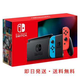 任天堂 - Nintendo Switch 本体 ネオン 任天堂スイッチ 新品