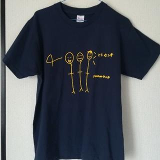 四千頭身 Tシャツメトロブルー Mサイズ(お笑い芸人)
