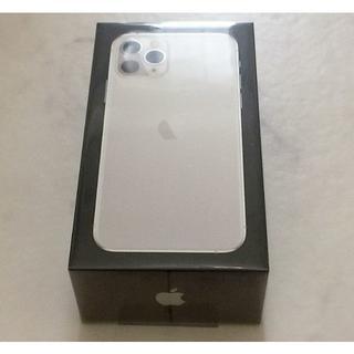 iPhone - 未開封 iPhone11 Pro 256GB SIMフリー シルバー