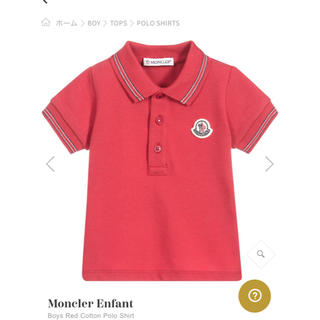 MONCLER - モンクレールベビーMonclerEnfantポロシャツ赤ピンク♡マメール