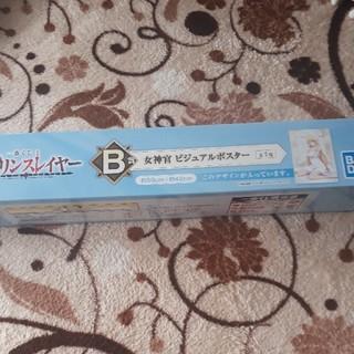 バンプレスト(BANPRESTO)のゴブリンスレイヤー 一番くじ B賞 ポスター(ポスター)