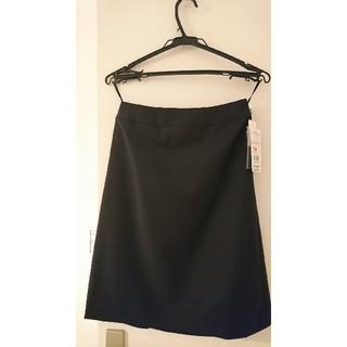 ジェイプレスレディス(J.PRESS LADIES)のジェイプレスオンワード樫山スカートSサイズ(ひざ丈スカート)