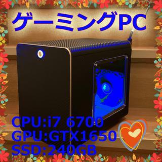 ゲーミングPC/i7 6700/GTX1650/SSD240GB/HDD追加可