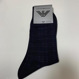 エンポリオアルマーニ(Emporio Armani)の紳士用靴下 エンポリオアルマーニ(ソックス)