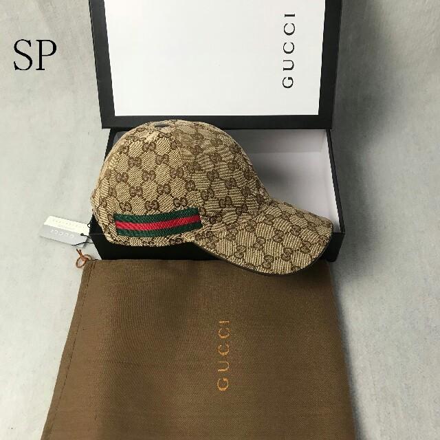 Gucci - GUCCI グッチキ ャップの通販