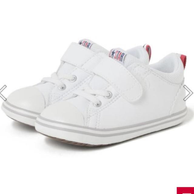 CONVERSE(コンバース)の※ぴよたん0802様専用 CONVERSE ミニ ALLSTAR 12.5㎝ キッズ/ベビー/マタニティのベビー靴/シューズ(~14cm)(スニーカー)の商品写真