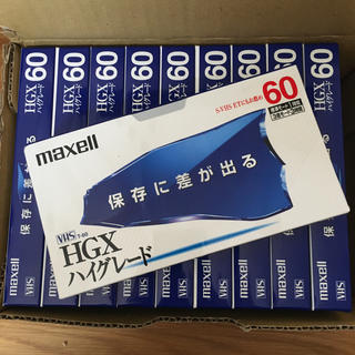 マクセル(maxell)のビデオテープ MAXELL T60 HGX(B)S VHS HGXハイグレード(その他)