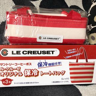 ルクルーゼ(LE CREUSET)のル・クルーゼ  オリジナル保冷トートバッグ(トートバッグ)