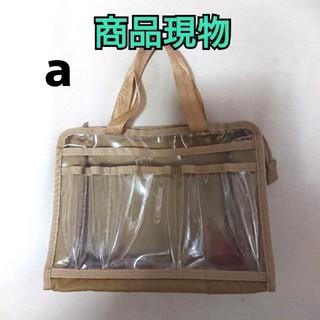 ムジルシリョウヒン(MUJI (無印良品))の(a)無印良品 MUJI バッグインバッグ B6サイズ ベージュ(メイクボックス)