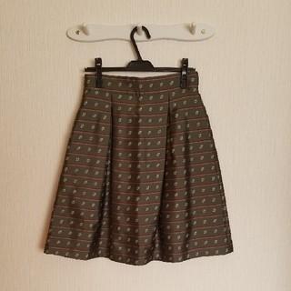 GRACE CONTINENTAL - グレースコンチネンタルスカート美品