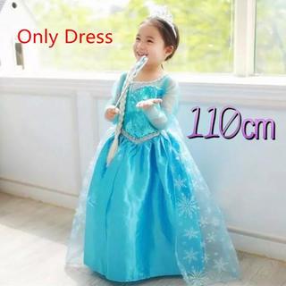 Disney - ☆アナと雪の女王 エルサ風の子供用  ドレス 110㎝