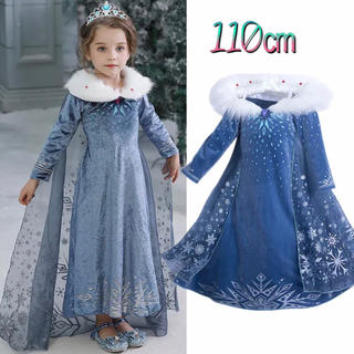 Disney - ☆アナと雪の女王 エルサ風の子供用  ドレス 長袖110㎝