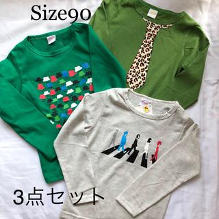 【新品未使用】 キッズボーイズ 長袖Tシャツ3枚セット  サイズ90