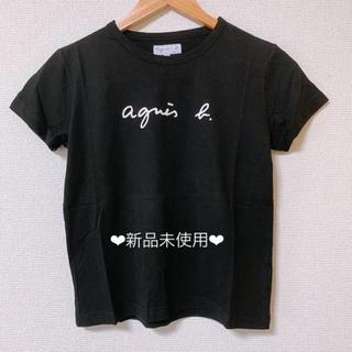 agnes b. - アニエスベー Tシャツ T1 新品未使用