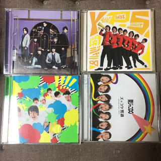 カンジャニエイト(関ジャニ∞)の関ジャニ∞ シングル CD 4枚セット 初回限定版 DVD付き含む か2(ポップス/ロック(邦楽))