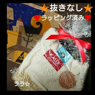 KALDI - カルディ 春のコーヒーバッグ 2020 抜き取り無し ☆