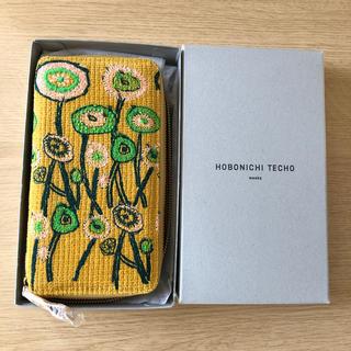 mina perhonen - ほぼ日手帳カバー weeks ミナペルホネン