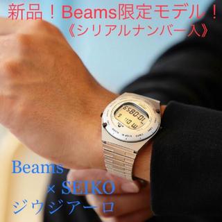 セイコー(SEIKO)のSale》新品!ジウジアーロ ビームス限定シルバー(腕時計(デジタル))