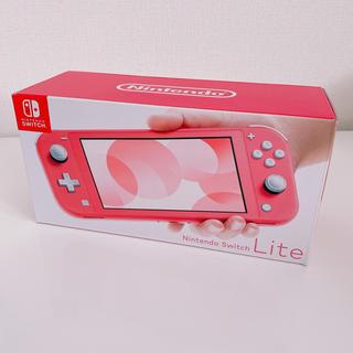 任天堂 - 【新品】Nintendo Switch Lite コーラル スイッチライト