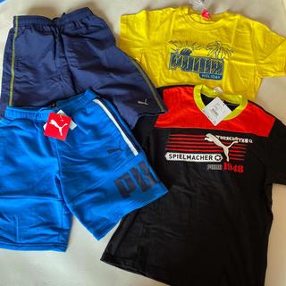 プーマ(PUMA)の全て新品タグ付 プーマ 男の子 春夏 140cm ハーフパンツ 半袖 シャツ(その他)