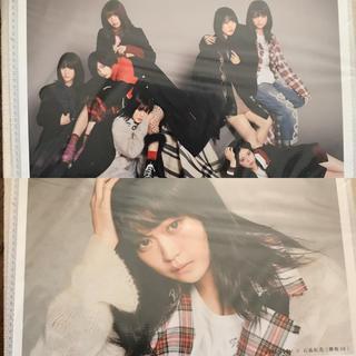 欅坂46 anan 両面ポストカード