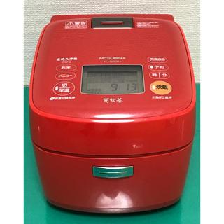 三菱電機 - 三菱電機 炊飯器 炭炊釜 NJ-SE064-D スカーレット 炊飯ジャー