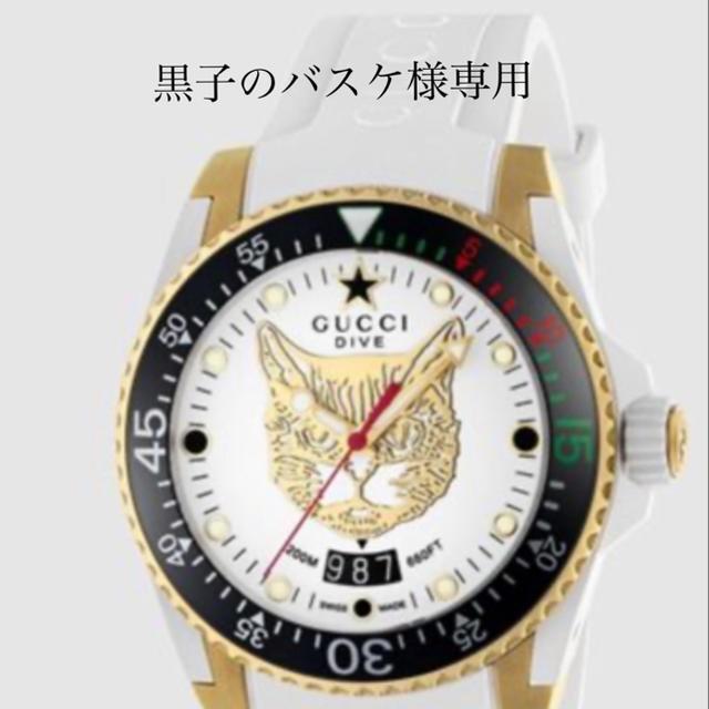 BVLGARI激安時計スーパーコピー,ブルガリbzero時計スーパーコピー
