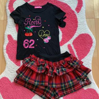RONI - roni ロニィ 125 Tシャツ キュロット セット