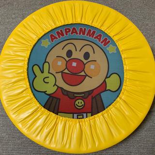アガツマ(Agatsuma)のトランポリン アンパンマン 室内 遊具 人気  お値引き(知育玩具)