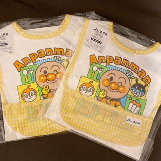 BANDAI - アンパンマン お食事エプロン2枚セット