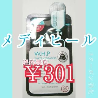 メディヒール WHP パックマスク おためし用 送料無料