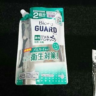 Biore - ビオレガード薬用ジェルハンドソープ  ポンプボトル付き