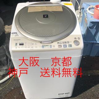 シャープ(SHARP)のSHARP 電気洗濯乾燥機 ES-TX920-N  9.0kg  2013年製 (洗濯機)