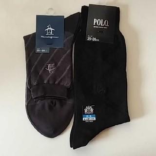 マンシングウェア(Munsingwear)の新品 マンシングウエア ポロ 靴下 25 26 (ソックス)