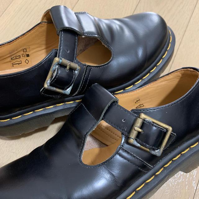 Dr.Martens(ドクターマーチン)のドクターマーチン ポリー レディースの靴/シューズ(ローファー/革靴)の商品写真