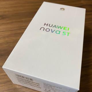 アンドロイド(ANDROID)のWestin様専用 新品未開封 HUAWEI Nova5T SIMフリー(スマートフォン本体)