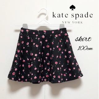 ケイトスペードニューヨーク(kate spade new york)のケイトスペード 花柄 スカート (スカート)