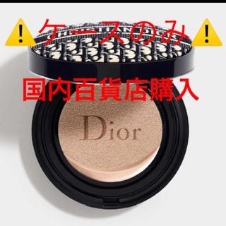 Dior - ディオール クッションファンデーション ケースのみ